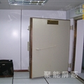 徐州C级屏蔽机房
